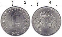 Изображение Монеты Африка Мали 10 франков 1976 Алюминий UNC