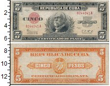 Изображение Банкноты Северная Америка Куба 5 песо 1949  VF+