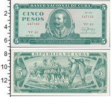 Изображение Банкноты Северная Америка Куба 5 песо 1990  UNC