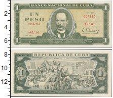 Изображение Банкноты Северная Америка Куба 1 песо 1981  UNC-
