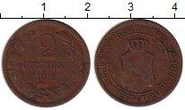 Изображение Монеты Болгария 2 стотинки 1912 Бронза XF-