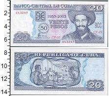 Изображение Банкноты Северная Америка Куба 20 песо 2003  UNC