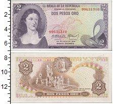 Изображение Банкноты Колумбия 2 песо 1972  UNC Поликарпа Салавариет
