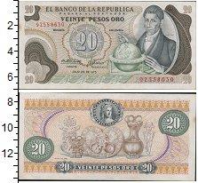 Изображение Банкноты Колумбия 20 песо 1975  XF