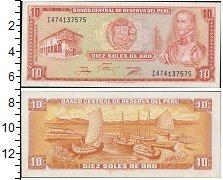 Изображение Банкноты Перу 10 соль 1976  UNC
