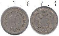 Изображение Монеты Сербия 10 пар 1883 Медно-никель VF