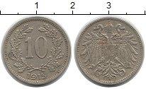 Изображение Монеты Европа Австрия 10 геллеров 1915 Медно-никель XF-