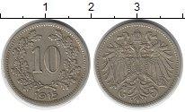 Изображение Монеты Австрия 10 геллеров 1915 Медно-никель XF-