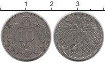 Изображение Монеты Австрия 10 геллеров 1893 Медно-никель XF-