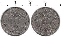 Изображение Монеты Европа Австрия 10 геллеров 1893 Медно-никель XF-