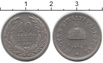 Изображение Монеты Европа Венгрия 10 филлеров 1894 Медно-никель XF-