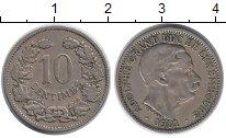Изображение Монеты Люксембург 10 сантим 1901 Медно-никель VF