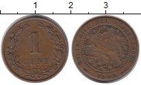 Изображение Монеты Европа Нидерланды 1 цент 1900 Бронза VF