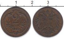 Изображение Монеты Европа Австрия 2 геллера 1895 Бронза VF