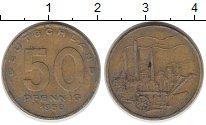 Изображение Монеты ГДР 50 пфеннигов 1950 Латунь VF А
