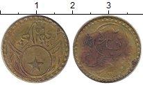 Изображение Монеты Азия Турция Жетон 1901 Латунь VF