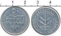 Изображение Монеты Палестина 50 милс 1935 Серебро XF
