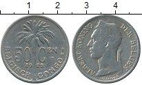 Изображение Монеты Бельгия Бельгийское Конго 50 сантим 1925 Медно-никель XF
