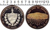 Изображение Монеты Куба 50 песо 1992 Серебро Proof-