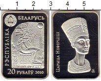 Изображение Монеты СНГ Беларусь 20 рублей 2010 Серебро Proof-