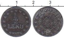 Изображение Монеты Албания 1/2 лека 1957 Цинк XF