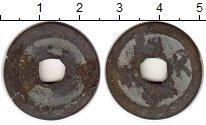 Изображение Монеты Азия Китай 1 кеш 0 Медь VF