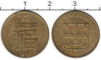 Изображение Монеты Макао 10 авос 1982 Латунь XF