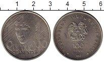 Изображение Монеты СНГ Армения 100 драм 1997 Медно-никель UNC-