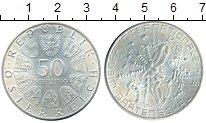 Изображение Монеты Австрия 50 шиллингов 1974 Серебро UNC