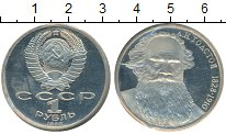 Изображение Мелочь СССР 1 рубль 1988 Медно-никель Proof