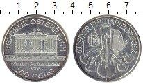 Изображение Монеты Европа Австрия 1 1/2 евро 2008 Серебро UNC