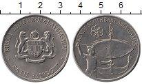 Изображение Мелочь Малайзия 1 рингит 1977 Медно-никель UNC-