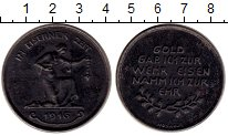 Изображение Монеты Европа Германия Жетон 1916 Железо XF-
