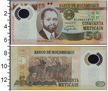 Изображение Банкноты Мозамбик 50 метикаль 2017  UNC