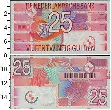 Изображение Банкноты Нидерланды 25 гульденов 1989  UNC