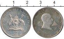 Изображение Монеты Уганда 2 шиллинга 1969 Серебро UNC-