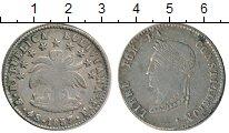 Изображение Монеты Боливия 4 соля 1857 Серебро VF