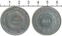 Изображение Монеты Коста-Рика 1 колон 1923 Серебро VF