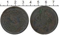 Изображение Монеты Азия Турция 40 пар 1857 Медь VF