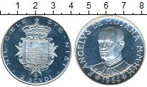 Изображение Монеты Мальтийский орден 2 скуди 1964 Серебро Proof-