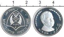 Изображение Монеты Фуджейра 2 риала 1969 Серебро Proof- Никсон