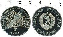 Изображение Монеты Болгария 2 лева 1986 Медно-никель Proof-