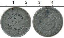 Изображение Монеты Азия Китай 20 центов 0 Серебро VF