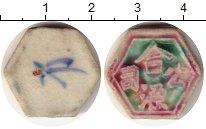 Изображение Монеты Таиланд Жетон 0 Фарфор XF Платежный жетон 1820