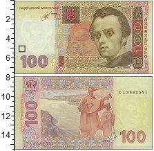 Изображение Банкноты Украина 100 гривен 2014  UNC Тарас Шевченко