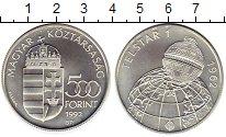 Изображение Монеты Венгрия 500 форинтов 1992 Серебро UNC