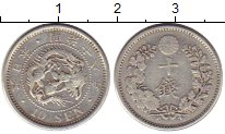 Изображение Монеты Азия Япония 10 сен 1885 Серебро VF