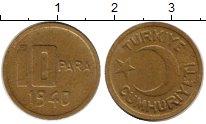 Изображение Монеты Турция 10 пар 1940 Латунь XF