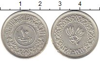 Изображение Монеты Азия Йемен 10 букша 1963 Серебро XF