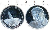 Изображение Монеты Европа Югославия Медаль 1975 Серебро Proof-